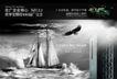 地产风云专辑20146,地产风云专辑2,地产风云,老鹰 帆船 大海