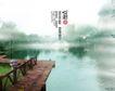 地产设计师专辑10134,地产设计师专辑1,地产设计师,湖水 风景 美丽