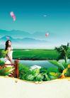 地产设计师专辑10145,地产设计师专辑1,地产设计师,绿色 江湖 女人