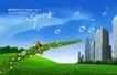 地产设计师专辑30116,地产设计师专辑3,地产设计师,高层建筑    绿色路径  音符