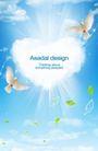 地产设计师专辑40102,地产设计师专辑4,地产设计师,和平 爱 闪光
