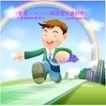 企业人物0014,企业人物,人物,彩虹 奔跑 过桥