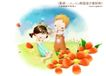 儿童友谊0002,儿童友谊,人物,红色 草莓 甜蜜