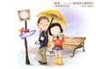 儿童友谊0009,儿童友谊,人物,公园 下雨 打伞