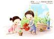 儿童友谊0011,儿童友谊,人物,盆栽 浇花 喷头