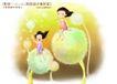 儿童友谊0016,儿童友谊,人物,梦幻 棉花糖 飘逸