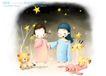 儿童友谊0018,儿童友谊,人物,玩具 长颈鹿 小狗