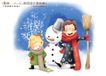 儿童友谊0023,儿童友谊,人物,情意 雪人 快乐