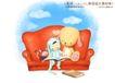 儿童友谊0024,儿童友谊,人物,玩伴 阅读 沙发