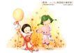 儿童友谊0025,儿童友谊,人物,对话 欢乐 回忆