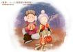 儿童友谊0038,儿童友谊,人物,热茶 下雪 烤火