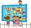 儿童学校0041,儿童学校,人物,全世界 儿童 欢聚