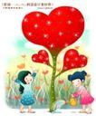 儿童梦幻0006,儿童梦幻,人物,播种 爱心 浇水