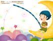 儿童梦幻0008,儿童梦幻,人物,月亮船 钓鱼 星尘