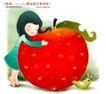 儿童梦幻0011,儿童梦幻,人物,蛀虫 苹果 咬食