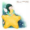 儿童梦幻0012,儿童梦幻,人物,仙子 天空 翅膀