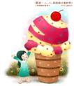 儿童梦幻0018,儿童梦幻,人物,甜筒 张开 赤脚