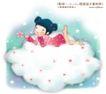 儿童梦幻0020,儿童梦幻,人物,白云 脚印 翘腿