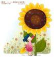 儿童梦幻0021,儿童梦幻,人物,向日葵 向阳 触摸