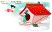 儿童梦幻0025,儿童梦幻,人物,童话 漂亮 翅膀