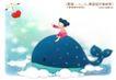 儿童梦幻0026,儿童梦幻,人物,鲸鱼 大海 游动