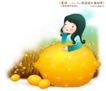 儿童梦幻0027,儿童梦幻,人物,幻想 水果 橙色