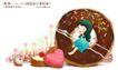 儿童梦幻0033,儿童梦幻,人物,圆环滚球 卷发女孩 樱桃