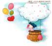 儿童梦幻0034,儿童梦幻,人物,彩球 飞天梦 向远望女孩
