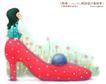 儿童梦幻0035,儿童梦幻,人物,红色高跟鞋 蓝宝石 正在幻想的女孩