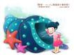 儿童梦幻0038,儿童梦幻,人物,海星 寻梦女孩 蓝色珠子