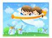 儿童生活0038,儿童生活,人物,小飞机 三座风车 两个小伙伴
