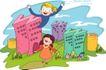 儿童科技0039,儿童科技,人物,字母房子 公园 欢乐的伙伴
