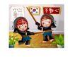 儿童运动会0014,儿童运动会,人物,击剑 韩国 头盔