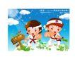 儿童运动会0033,儿童运动会,人物,精神 跆拳道 扎马步