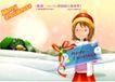 冬日恋人0018,冬日恋人,人物,银白 节日 蝴蝶结