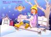 冬日恋人0023,冬日恋人,人物,冬季 寒冷 季节
