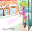 冬日恋人0045,冬日恋人,人物,打伞 出门 户外