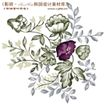 单朵艳丽配色花纹0010,单朵艳丽配色花纹,人物,淡色 花枝 蔓延