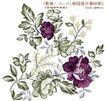 单朵艳丽配色花纹0026,单朵艳丽配色花纹,人物,姿态 自然 生长
