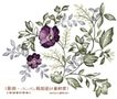 单朵艳丽配色花纹0027,单朵艳丽配色花纹,人物,生态 花朵 花蕊