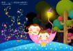 卡通儿童0006,卡通儿童,人物,月灯 奇幻 梦境
