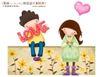 卡通儿童0016,卡通儿童,人物,杂志 靴子 小花