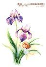 卡通儿童女孩与花0004,卡通儿童女孩与花,人物,坐靠 长叶 紫花