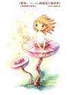 卡通儿童女孩与花0010,卡通儿童女孩与花,人物,红色 莲蓬 大风