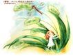 卡通儿童女孩与花0017,卡通儿童女孩与花,人物,采摘 狗尾巴 蜻蜓