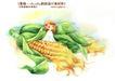 卡通儿童女孩与花0026,卡通儿童女孩与花,人物,玉米 食物 金黄