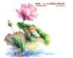 卡通儿童女孩与花0030,卡通儿童女孩与花,人物,柔美 漂亮 沉睡