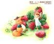 卡通儿童女孩与花0038,卡通儿童女孩与花,人物,草莓地 小松鼠 摘草莓的女孩