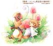 卡通儿童女孩与花0046,卡通儿童女孩与花,人物,小动物 一起 玩耍