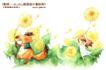 卡通儿童女孩与花0047,卡通儿童女孩与花,人物,松鼠 手举 小黄花